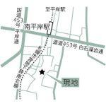 南平岸駅まで徒歩9分の立地(地図)