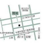 地下鉄西18丁目駅より徒歩2分(地図)