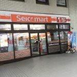 セイコーマート環状通東店 徒歩4分(周辺)