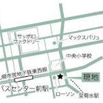 人気の創成川イースト・バスセンター前駅徒歩2分(地図)