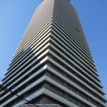 towerkotoni