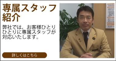 staff2